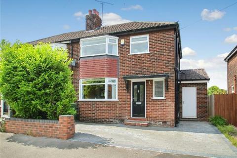 3 bedroom semi-detached house for sale - Dawson Road, Altrincham
