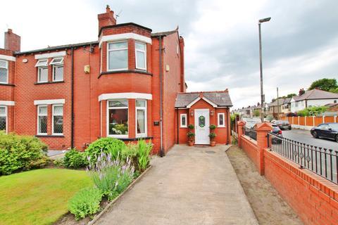 3 bedroom semi-detached house for sale - Millbrook Lane, Eccleston, St Helens, WA10