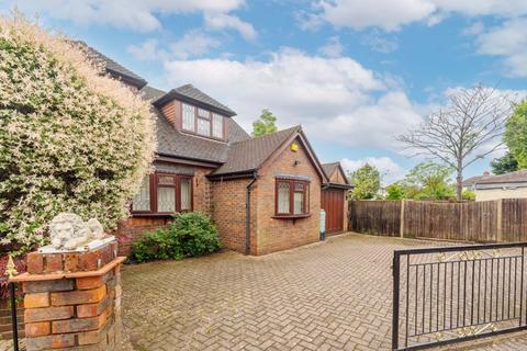 2 bedroom bungalow for sale - Carlton Crescent, Sutton