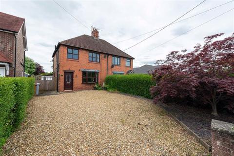 3 bedroom semi-detached house for sale - Dig Lane, Wybunbury Nantwich, Cheshire