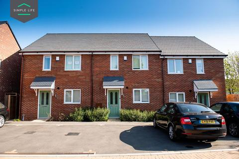 3 bedroom terraced house to rent - Monkswood Crescent, Coventry