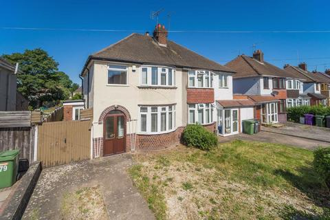 3 bedroom semi-detached house for sale - 81, Winchester Road, Fordhouses, Wolverhampton, WV10