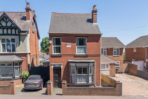3 bedroom detached house for sale - Ferndale Villa, 39, Dudley Road, Sedgley, Dudley, West Midlands, DY3