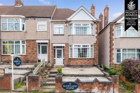 3 bedroom end of terrace house for sale - Queen Isabels Avenue, Cheylesmore, Coventry