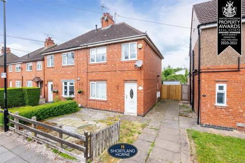 3 bedroom semi-detached house for sale - Freeburn Causeway, Canley, Coventry