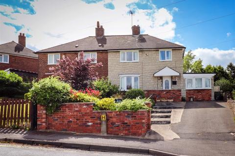 3 bedroom semi-detached house for sale - Houfton Road, Bolsover, Chesterfield