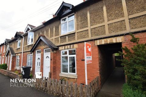 2 bedroom terraced house for sale - Kings Road, Oakham