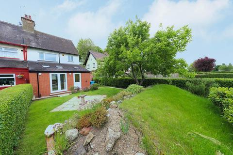 3 bedroom semi-detached house for sale - Laburnum Avenue, Garden Village, Hull