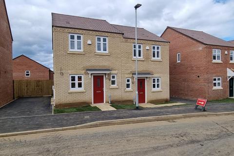 2 bedroom semi-detached house for sale - Harvester Way, Grassland Way, Northampton, NN4