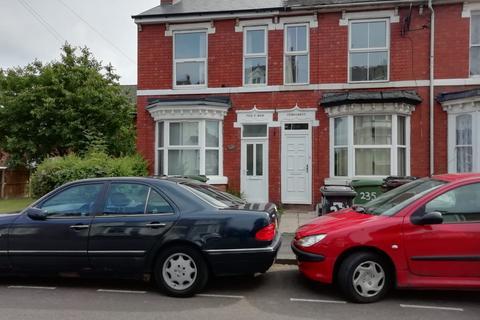 4 bedroom end of terrace house to rent - Hordern Road, Wolverhampton, WV6