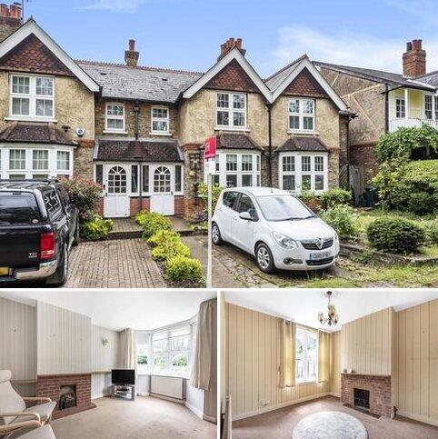 2 bedroom terraced house for sale - Commonside, Keston