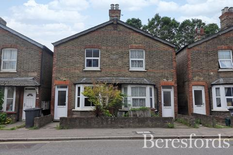 2 bedroom semi-detached house for sale - Victoria Road, Chelmsford, Essex, CM1