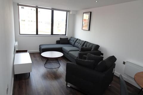 2 bedroom apartment to rent - Madison House, 94 Wrentham Street, B5 6QL