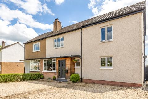 4 bedroom semi-detached house for sale - Tinto Road, Bearsden