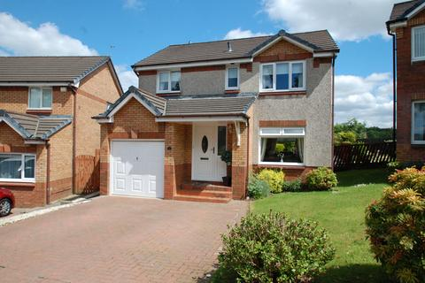 4 bedroom detached house for sale - Catrine Road, Crookston, Glasgow, G53