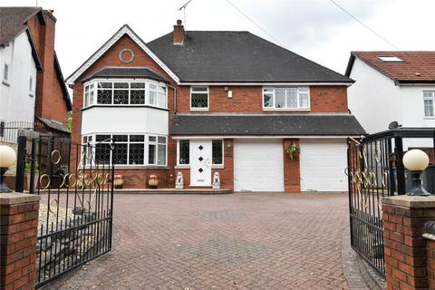 6 bedroom detached house for sale - Westhill Road, Kings Norton, Birmingham, B38