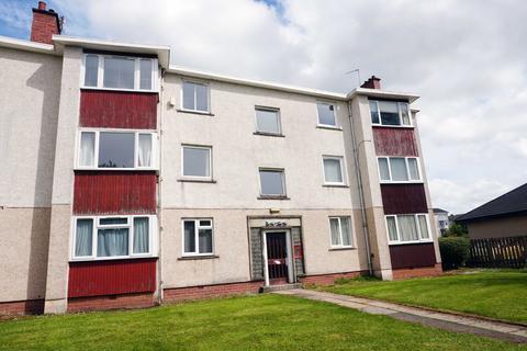 2 bedroom flat for sale - Quebec Drive, Westwood, East Kilbride G75