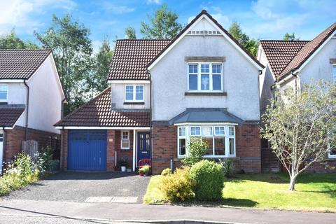 4 bedroom detached house for sale - Priorwood Road, Newton Mearns, Glasgow, G77 6ZZ