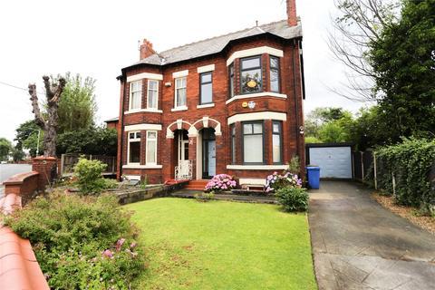 4 bedroom semi-detached house for sale - Heaton Road, Heaton Norris, Stockport, SK4