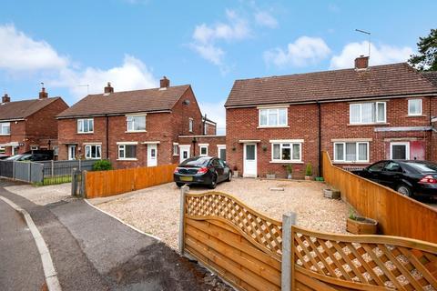 3 bedroom semi-detached house for sale - Queensway, Potterhanworth, Lincoln