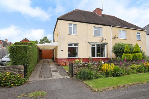 3 bedroom semi-detached house for sale - Newbold Drive, Chesterfield