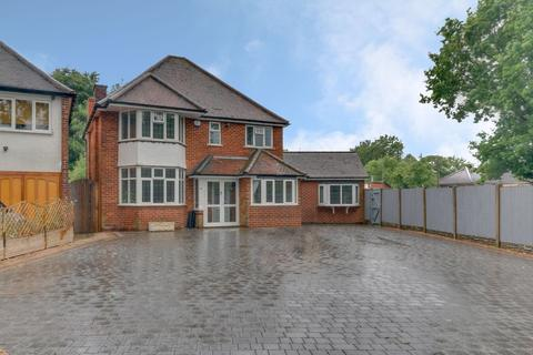 5 bedroom detached house for sale - Sharmans Cross Road, Solihull