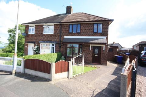 2 bedroom semi-detached house for sale - Moss Place, Kidsgrove, Stoke-on-Trent