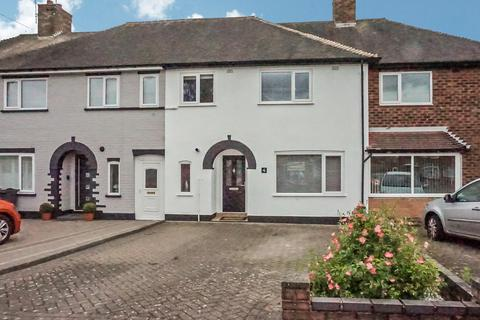 3 bedroom terraced house for sale - Lawrence Drive, Minworth