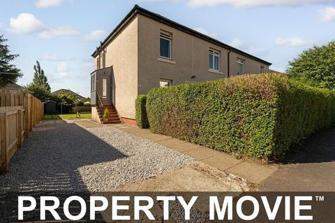 2 bedroom flat for sale - MAIN DOOR, 39 Baldric Road, Knightswood, Glasgow, G13 3QJ