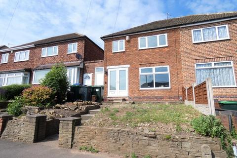 3 bedroom semi-detached house for sale - Lechlade Road, Great Barr , Birmingham