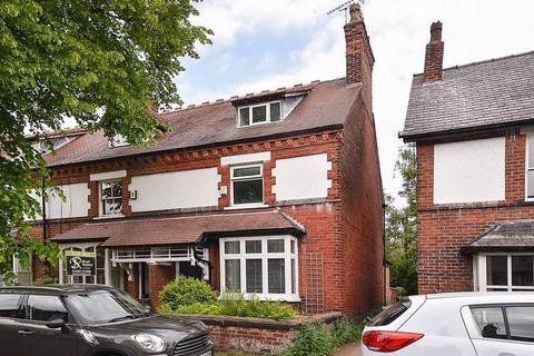 3 bedroom terraced house for sale - Cranford Avenue, Knutsford