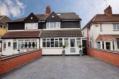 4 bedroom semi-detached house for sale - Warwick Road, Oldbury