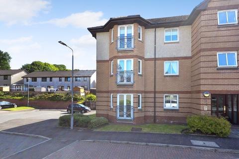 2 bedroom ground floor flat for sale - William Wilson Court, Kilsyth