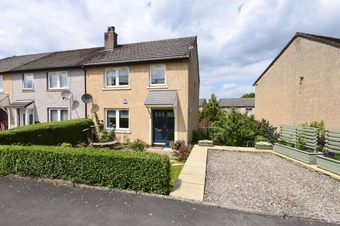 3 bedroom end of terrace house for sale - Auchincloch Drive, Banknock