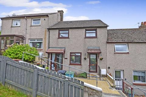 2 bedroom terraced house for sale - Barbegs Crescent, Croy