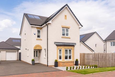 4 bedroom detached house for sale - The Leas, East Kilbride, Glasgow, G75