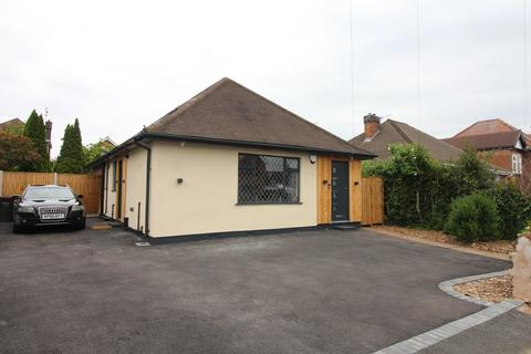 3 bedroom detached bungalow for sale - Maple Drive, Nuthall, Nottingham, NG16