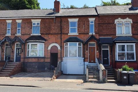 4 bedroom terraced house for sale - Slade Road, Erdington, Birmingham, B23 7QU