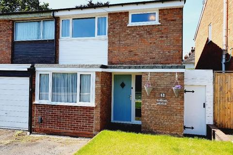 3 bedroom semi-detached house for sale - Goodison Gardens, Erdington,Birmingham, B24 0AQ