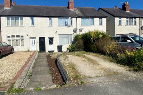 2 bedroom terraced house for sale - Albert Road, Halesowen, B63