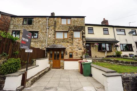 3 bedroom terraced house for sale - Lion Lane, Blackrod