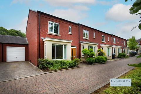 3 bedroom end of terrace house for sale - Cofton Park Close, Cofton Park/3 bed & garage