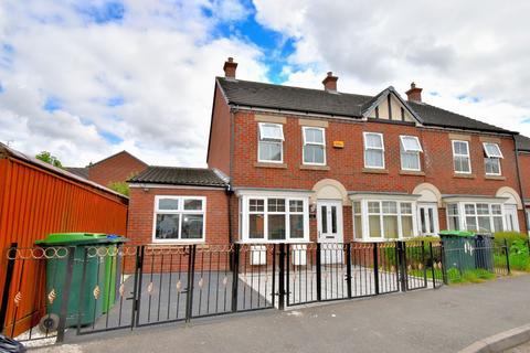 3 bedroom terraced house for sale - Earl Street, West Bromwich, B70 9HR