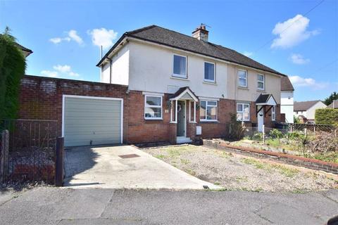 2 bedroom semi-detached house for sale - Darwin Road, Goucester