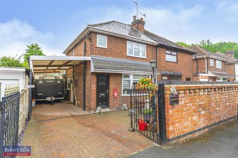 3 bedroom semi-detached house for sale - Hexham Avenue, Ilkeston
