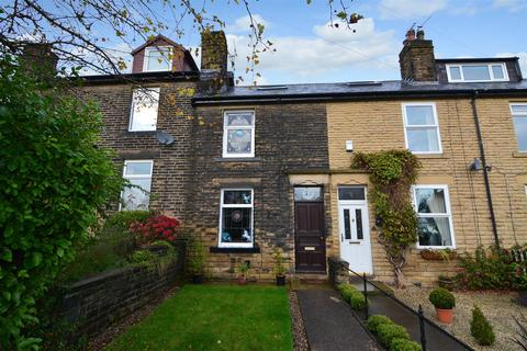 3 bedroom terraced house for sale - South Parade, Pudsey