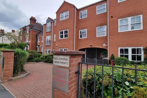 1 bedroom apartment to rent - Worcester Street, Stourbridge, West Midlands