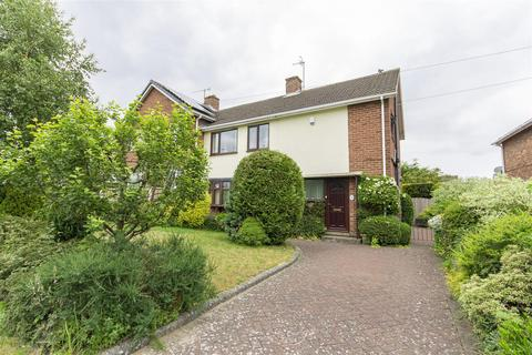 3 bedroom semi-detached house for sale - Quantock Way, Loundsley Green, Chesterfield