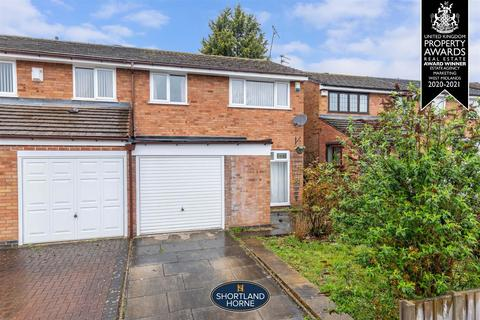 3 bedroom semi-detached house for sale - Dorchester Way, Walsgrave, Coventry, CV2 2LX