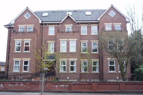 2 bedroom flat for sale - Wilbraham Road, Fallowfield, Manchester, M14